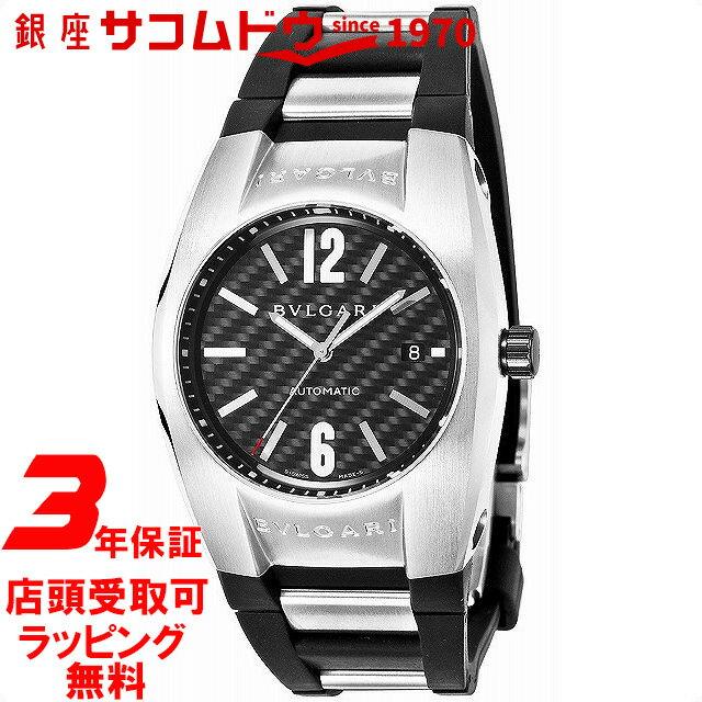[当店だけのノベルティ付き] 【店頭受取対応商品】[3年保証] ブルガリ BVLGARI 腕時計 ウォッチ EG40BSVD エルゴン ブラック メンズ [並行輸入品]