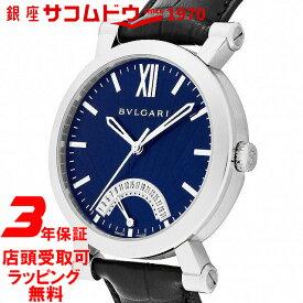 【店頭受取対応商品】[3年保証] ブルガリ BVLGARI 腕時計 ウォッチ SOTIRIO BULGARI ソティリオ・ブルガリ SB42BSLDR SB42BSLDR メンズ [並行輸入品]