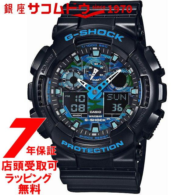 【店頭受取対応商品】カシオ CASIO 腕時計 G-SHOCK ジーショック ウォッチ GA-100CB-1AJF メンズ
