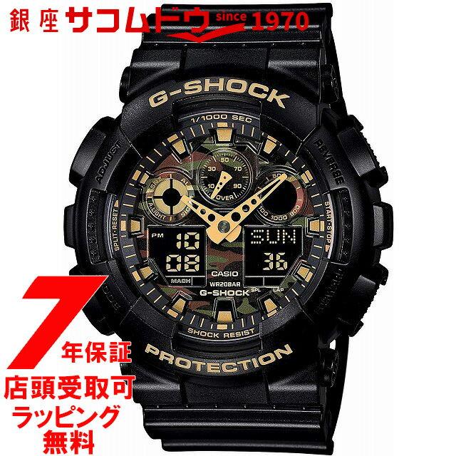 【店頭受取対応商品】カシオ CASIO 腕時計 ウォッチ G-SHOCK ジーショック Camouflage Dial Series GA-100CF-1A9JF メンズ[4971850995012-GA-100CF-1A9JF]