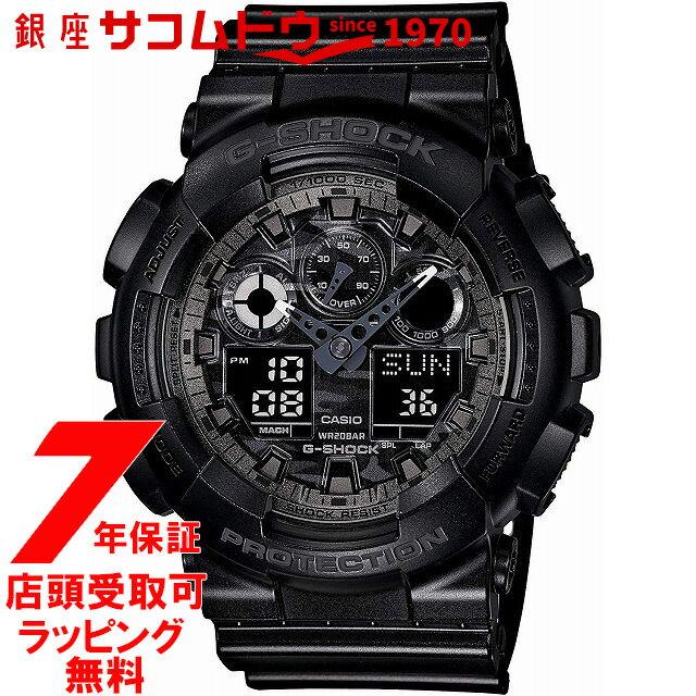 【店頭受取対応商品】カシオ CASIO 腕時計 G-SHOCK ジーショック ウォッチ Camouflage Dial Series GA-100CF-1AJF メンズ[4971850995050-GA-100CF-1AJF]