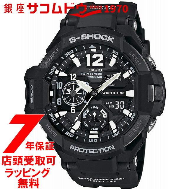 【店頭受取対応商品】カシオ CASIO 腕時計 G-SHOCK グラビティマスター GA-1100-1AJF メンズ[4971850062677-GA-1100-1AJF]