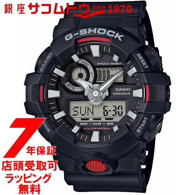 【店頭受取対応商品】カシオ CASIO 腕時計 G-SHOCK GA-700-1AJF メンズ [4549526140891-GA-700-1AJF]