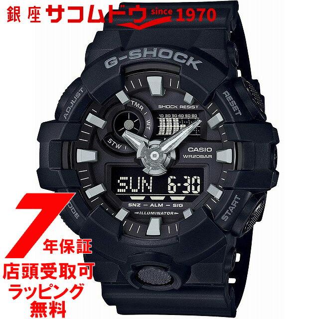 【店頭受取対応商品】カシオ CASIO 腕時計 G-SHOCK GA-700-1BJF メンズ [4549526140945-GA-700-1BJF]