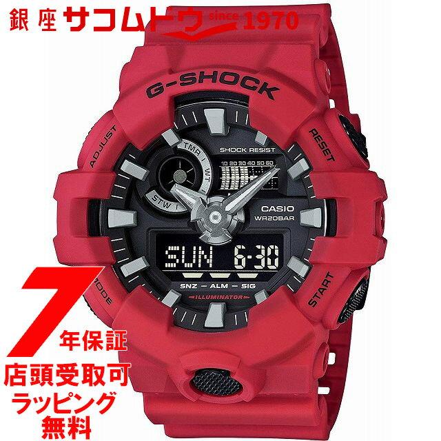 【店頭受取対応商品】カシオ CASIO 腕時計 G-SHOCK GA-700-4AJF メンズ [4549526140990-GA-700-4AJF]