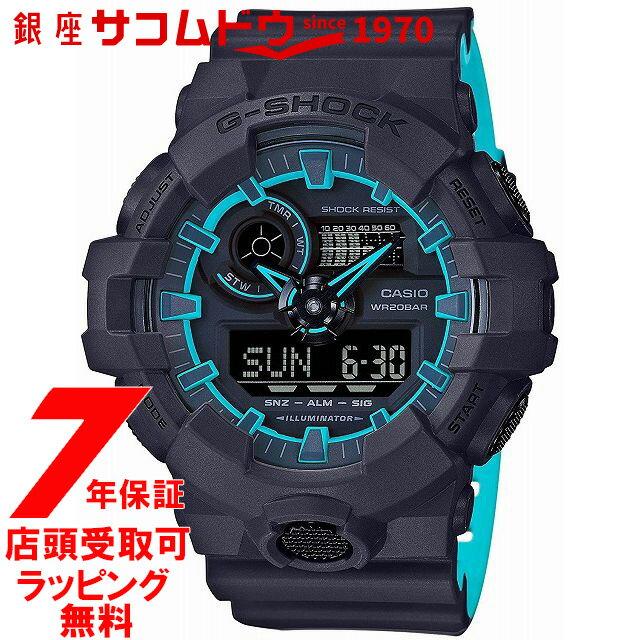 【店頭受取対応商品】カシオ CASIO 腕時計 G-SHOCK ジーショック GA-700SE-1A2JF メンズ [4549526163326-GA-700SE-1A2JF]