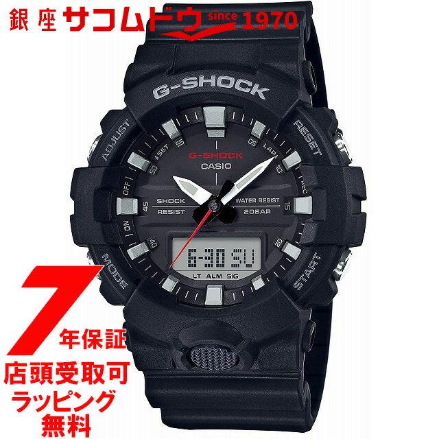 【店頭受取対応商品】[7年保証] [カシオ]CASIO 腕時計 G-SHOCK ジーショック GA-800-1AJF メンズ [4549526168338-GA-800-1AJF]