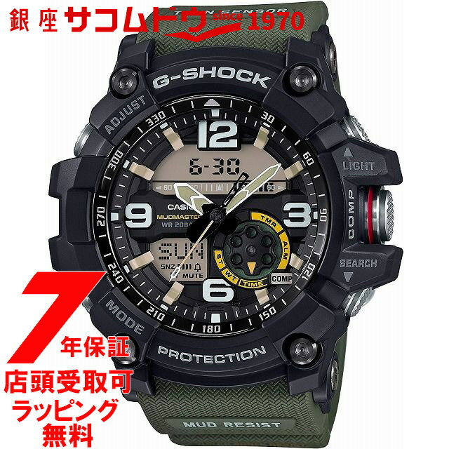 【店頭受取対応商品】カシオ CASIO 腕時計 G-SHOCK ジーショック ウォッチ マッドマスター GG-1000-1A3JF メンズ[4549526114731-GG-1000-1A3JF]