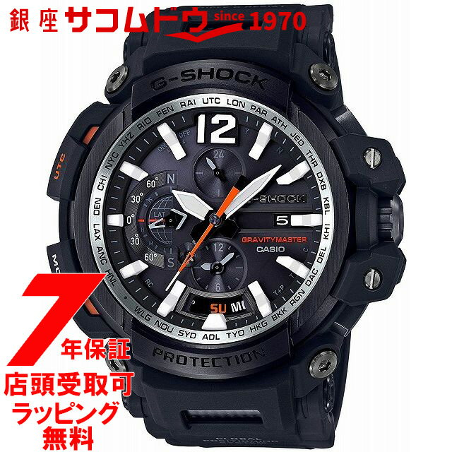 【店頭受取対応商品】カシオ CASIO 腕時計 G-SHOCK ジーショック グラビティマスター Bluetooth搭載GPSハイブリッド電波ソーラー GPW-2000-1AJF メンズ [4549526155956-GPW-2000-1AJF]