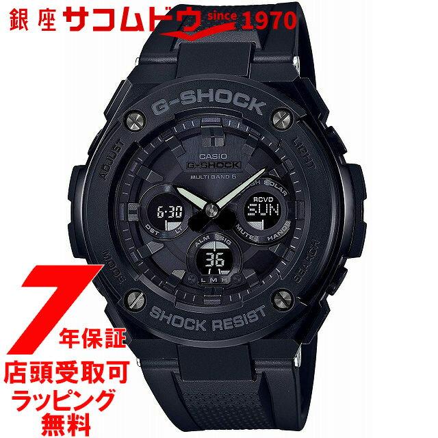【店頭受取対応商品】[7年保証] [カシオ]CASIO 腕時計 G-SHOCK ジーショック G-STEEL 電波ソーラー GST-W300G-1A1JF メンズ [4549526167843-GST-W300G-1A1JF]