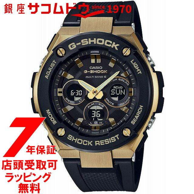 【店頭受取対応商品】カシオ CASIO 腕時計 G-SHOCK ジーショック Gスチール 電波ソーラー GST-W300G-1A9JF メンズ [4549526156243-GST-W300G-1A9JF]