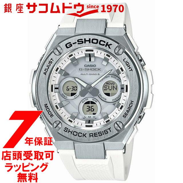 【店頭受取対応商品】[7年保証] [カシオ]CASIO 腕時計 G-SHOCK ジーショック G-STEEL 電波ソーラー GST-W310-7AJF メンズ [4549526170775-GST-W310-7AJF]