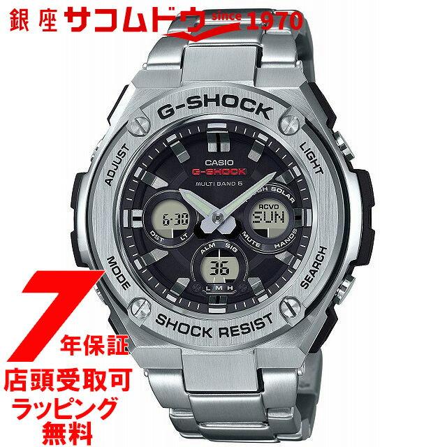 【店頭受取対応商品】カシオ CASIO 腕時計 G-SHOCK ジーショック Gスチール 電波ソーラー GST-W310D-1AJF メンズ [4549526160790-GST-W310D-1AJF]
