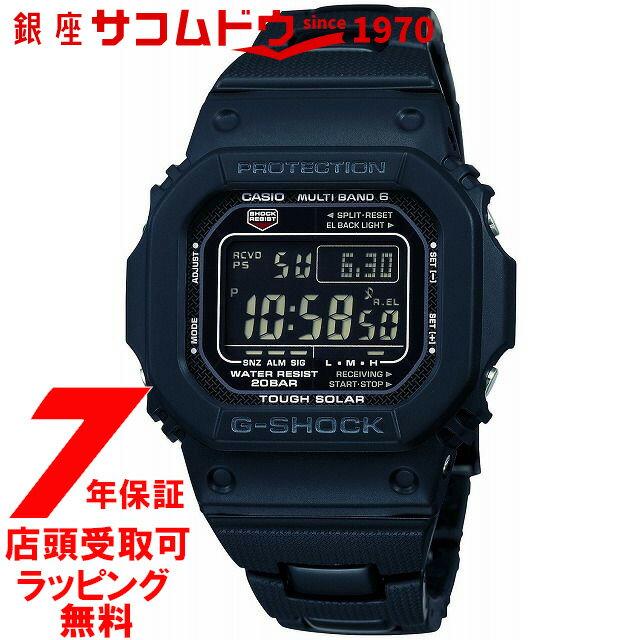 【店頭受取対応商品】カシオ CASIO 腕時計 ウォッチ G-SHOCK ジーショック タフソーラー 電波時計 MULTIBAND 6 GW-M5610BC-1JF メンズ[4971850966227-GW-M5610BC-1JF]