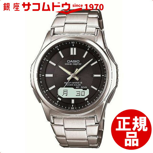 【店頭受取対応商品】カシオ CASIO 腕時計 WAVE CEPTOR ウェーブセプター ウォッチ ウェーブセプター ソーラー電波腕時計 MULTIBAND6 WVA-M630D-1AJF メンズ[4971850966494-wva-m630d-1ajf]