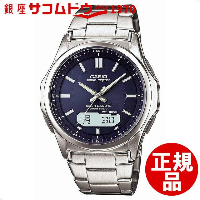 【店頭受取対応商品】カシオ CASIO 腕時計 WAVE CEPTOR ウェーブセプター ウォッチ 世界6局対応電波ソーラー WVA-M630D-2AJF メンズ[WVA-M630D-2AJF][4971850966500-WVA-M630D-2AJF]
