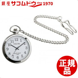 [CREPHA] クレファー 腕時計 ウォッチ アナログウオッチ TE-AM153-WTS [メール便 日時指定代引不可]