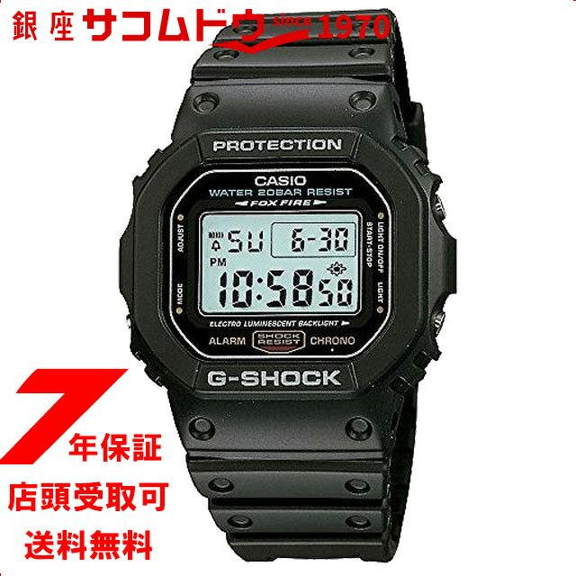 【店頭受取対応商品】カシオ CASIO 腕時計 G-SHOCK ジーショック STANDARD BASIC FIRST TYPE DW-5600E-1 メンズ [4971850555100-DW-5600E-1]