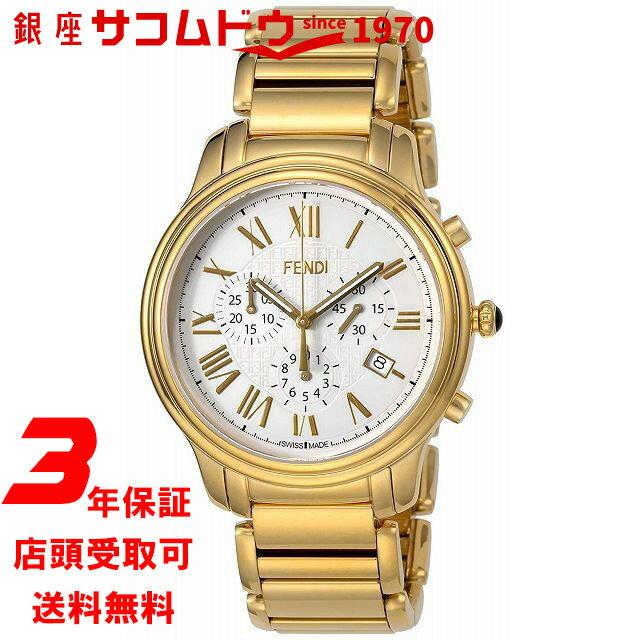 [当店だけのノベルティ付き] 【店頭受取対応商品】[3年保証] フェンディ FENDI 腕時計 ウォッチ FENDI F252414000 クラシコクロノ メンズ腕時計 ウォッチ ホワイト/ゴールド [並行輸入品]