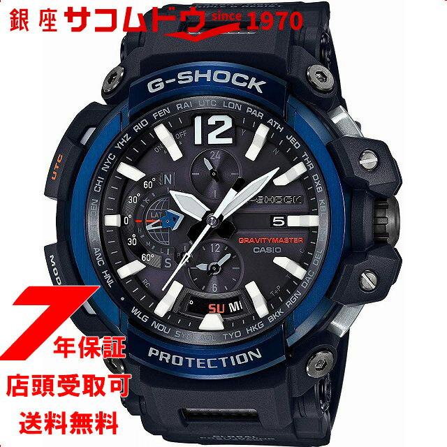 【店頭受取対応商品】カシオ CASIO 腕時計 G-SHOCK ジーショック グラビティマスター Bluetooth搭載GPSハイブリッド電波ソーラー GPW-2000-1A2JF メンズ [4549526155901-GPW-2000-1A2JF]