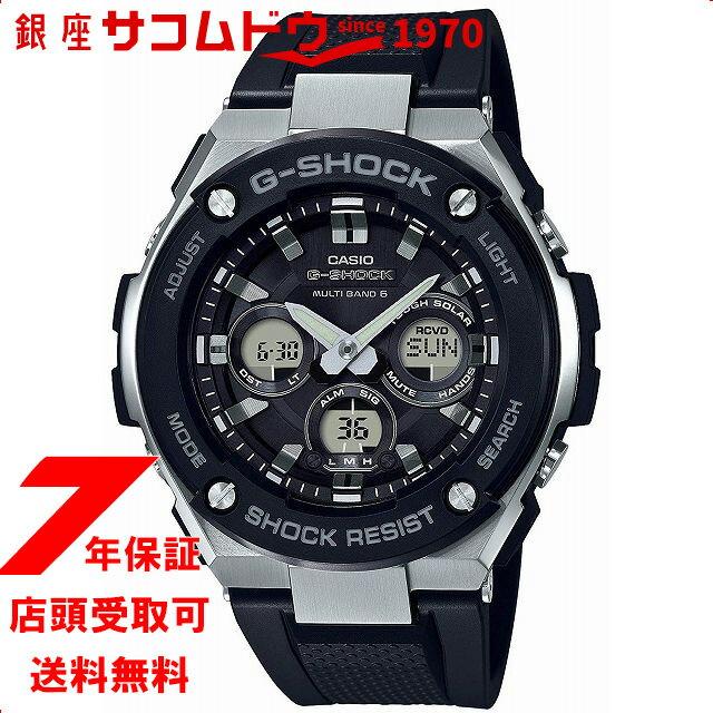 【店頭受取対応商品】カシオ CASIO 腕時計 G-SHOCK ジーショック Gスチール 電波ソーラー GST-W300-1AJF メンズ [4549526160769-GST-W300-1AJF]