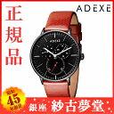 【コジハル モデル】ADEXE(アデクス)腕時計 1868A-02 [正規輸入品]【小嶋陽菜モデル】【ユニセックス ウォッチ】 【4562460911556-1... ランキングお取り寄せ