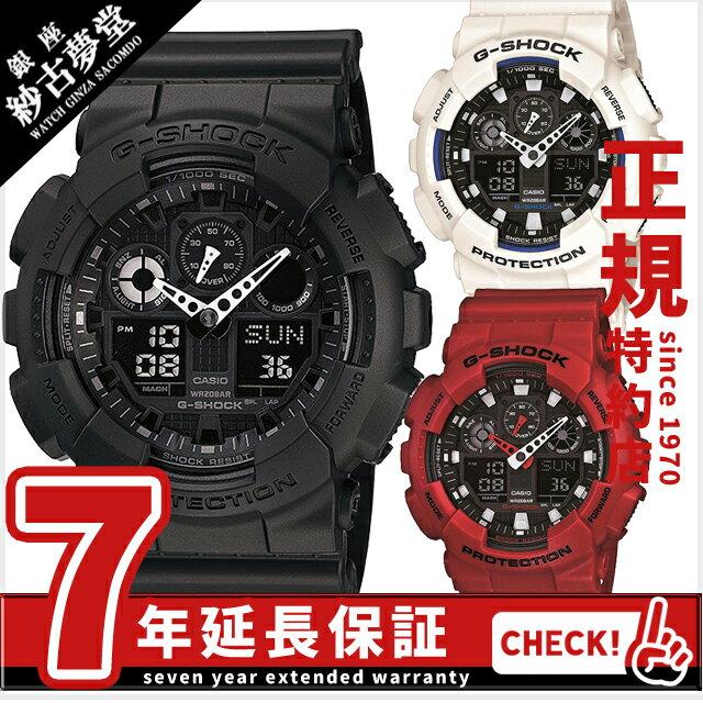 カシオ CASIO 腕時計 G-SHOCK ジーショック STANDARD GA-100-1A1JF GA-100B-4AJF GA-100B-7AJF メンズ ウォッチ