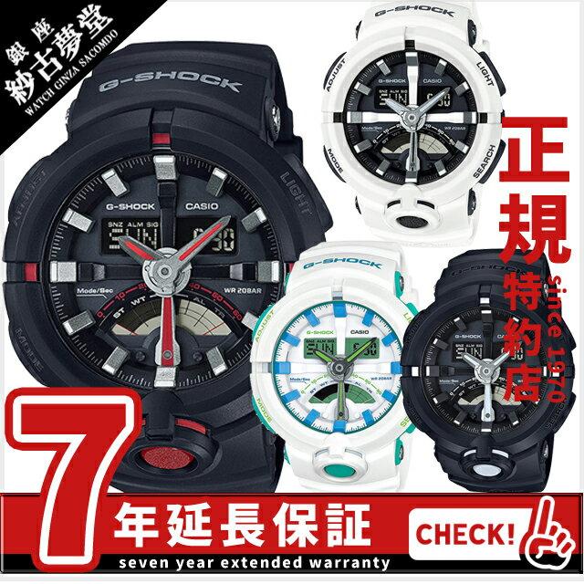 [カシオ]CASIO 腕時計 G-SHOCK ジーショックアーバンスポーツ メンズ ウォッチ GA-500-1AJF GA-500-7AJF GA-500-1A4JF GA-500WG-7AJF