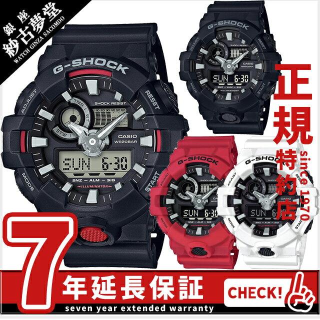 [カシオ]CASIO 腕時計 G-SHOCK ジーショックアナログ/デジタル コンビネーションモデル メンズ ウォッチ GA-700-1AJF GA-700-4AJF GA-700-7AJF GA-700-1BJF