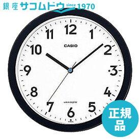 CASIO CLOCK カシオ クロック アナログ 電波 置き掛兼用時計 夜見えライト IQ-860NJ-1JF [4549526196379-IQ-860NJ-1JF]