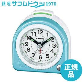CASIO カシオ クロック アナログ トラベル クロック 置時計 TQ-145-2JF 置時計 目覚まし時計[4971850918158-TQ-145-2JF]