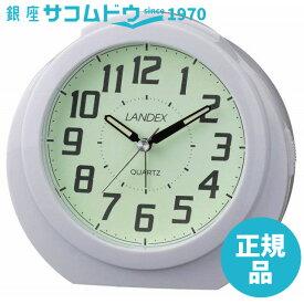 【39ショップポイント3倍!エントリー必要】LANDEX(ランデックス) 目覚まし時計 レグルス・スター アナログ表示 全面蓄光 ホワイト YT5244WH [4981480524414-YT5244WH]