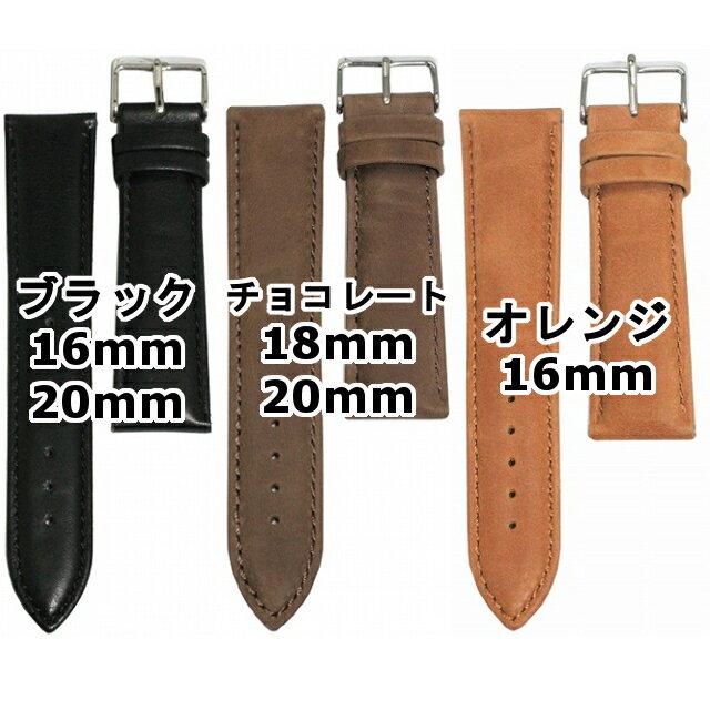 [腕時計ベルト 腕時計バンド][クレファー]CREPHA 腕時計用 替えベルト 16mm 18mm 20mm カーフ素材 ヴィンテージ風 工具 バネ棒付 ブラック チョコレート オレンジ [C130][メール便のため日時指定・代引き不可]