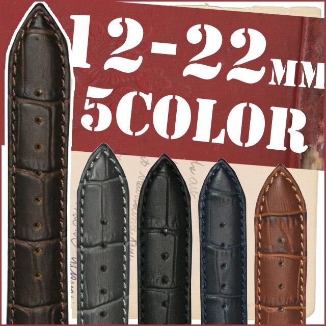 [メール便のため日時指定・代引き不可] [クレファー]CREPHA 腕時計用 替えベルト 12mm 14mm 16mm 18mm 20mm 22mm 24mm カーフ素材 工具 バネ棒付 [P212]