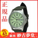 [クレファー]CREPHA ミリタリー腕時計 アナログ表示 デイデイト 10気圧防水 アイボリー TEV-2275-LU メンズ [メール便 日時指定代引不可]