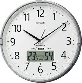 【ポイント最大44倍!お買い物マラソン!26日(金)01:59】CITIZEN シチズン リズム時計工業 RHYTHM クロック [高精度温湿度計][警告音]付・電波掛時計 インフォームナビS シルバー色 4FY621-019