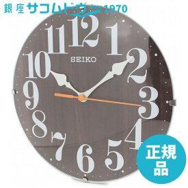 【ポイント最大44倍!お買い物マラソン!26日(金)01:59】SEIKO CLOCK セイコークロック 掛け時計 連続秒針 インテリア掛け時計 ダークブラウン BC249B [4517228036330-BC249B]