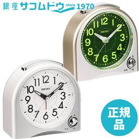 SEIKO CLOCK セイコー クロック KR503W(白 パール)/ KR503G(薄金色 パール)目覚まし時計 アナログ アラーム 置き時計