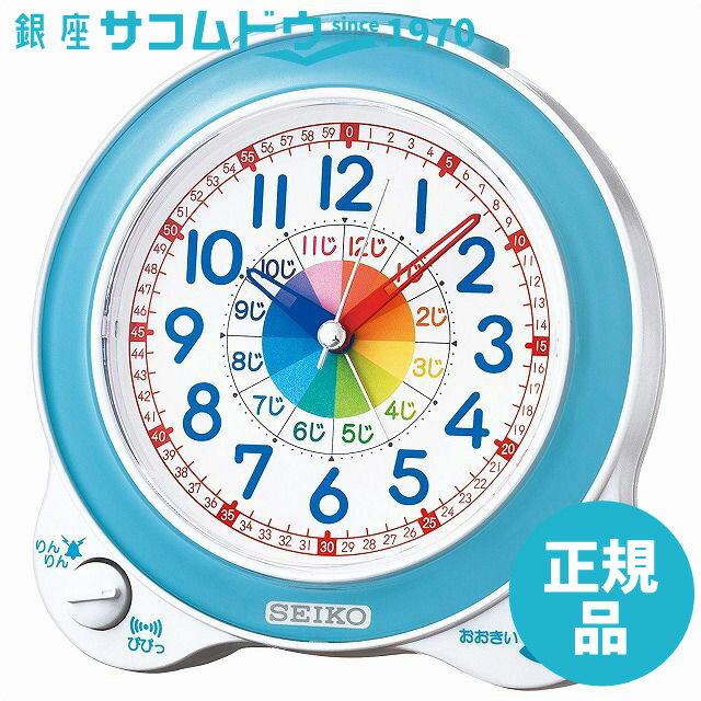 SEIKO CLOCK セイコー クロック 時計 育目覚まし時計(薄青) KR887L[4517228034374-KR887L]
