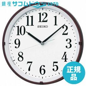 【ポイント最大44倍!お買い物マラソン!26日(金)01:59】SEIKO CLOCK セイコー クロック 時計 夜間自動点灯 プラスチック枠電波掛時計(茶メタリック塗装) KX205B[4517228036668-KX205B]