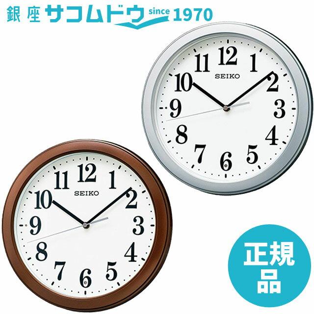 SEIKO CLOCK セイコー クロック 銀色 メタリック KX379S / 茶色 メタリック KX379B 掛け時計 電波掛時計 コンパクトサイズ プラスチック枠