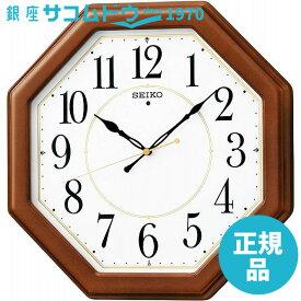 SEIKO CLOCK セイコー クロック 時計 木枠スタンダード電波アナログ掛時計(八角・茶) KX389B