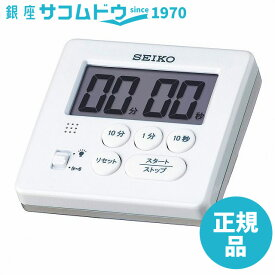 【最大5000円OFFクーポン21日(木)9:59迄】SEIKO CLOCK セイコー クロック MT717W タイマー 白 パール