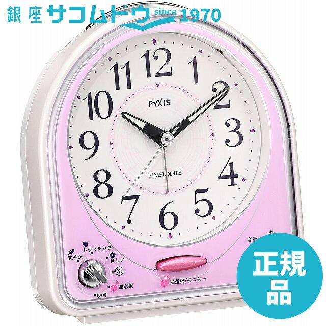 SEIKO CLOCK セイコー クロック 時計 メロディ31曲! アナログ目覚まし時計(ピンク) NR435P[4517228033698-NR435P]