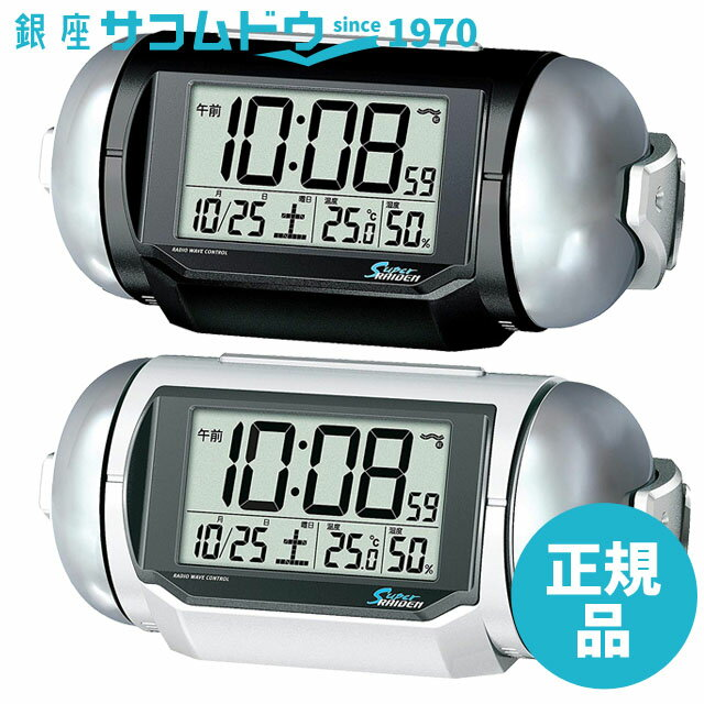 SEIKO CLOCK セイコー クロック NR523W(白パール) NR523K (黒メタリック)時計 PYXIS (ピクシス) 目覚まし時計 スーパーライデン デジタル 電波時計 大音量