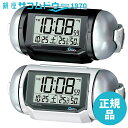 SEIKO CLOCK セイコー クロック NR523W(白パール) NR523K (黒メタリック)時計 PYXIS...