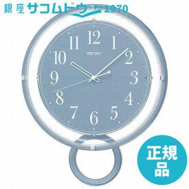 【ポイント最大44倍!お買い物マラソン!26日(金)01:59】SEIKO CLOCK セイコー クロック 振り子 プラスチック枠電波掛時計 (青塗装) PH205L