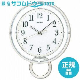 【ポイント最大44倍!お買い物マラソン!26日(金)01:59】SEIKO CLOCK セイコー クロック 振り子 プラスチック枠電波掛時計 (白塗装光沢仕上げ) PH205W