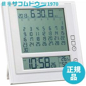 【ポイント最大44倍!お買い物マラソン!26日(金)01:59】SEIKO CLOCK セイコー クロック 時計 掛時計 置時計 兼用 マンスリーカレンダー機能 六曜表示 デジタル 電波目ざまし時計 SQ422W[4517228028656-SQ422W]