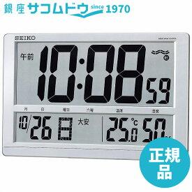 【ポイント最大44倍!お買い物マラソン!26日(金)01:59】SEIKO CLOCK セイコー クロック 掛置兼用時計 電波 デジタル カレンダー・六曜・温度・湿度表示 大型 銀色メタリック SQ433S